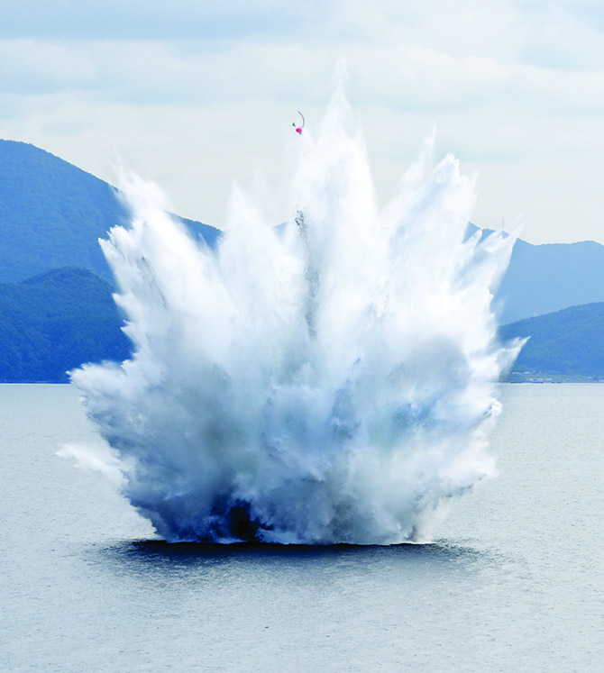 Trilateral Security Cooperation: Act Now Against Sea Mines