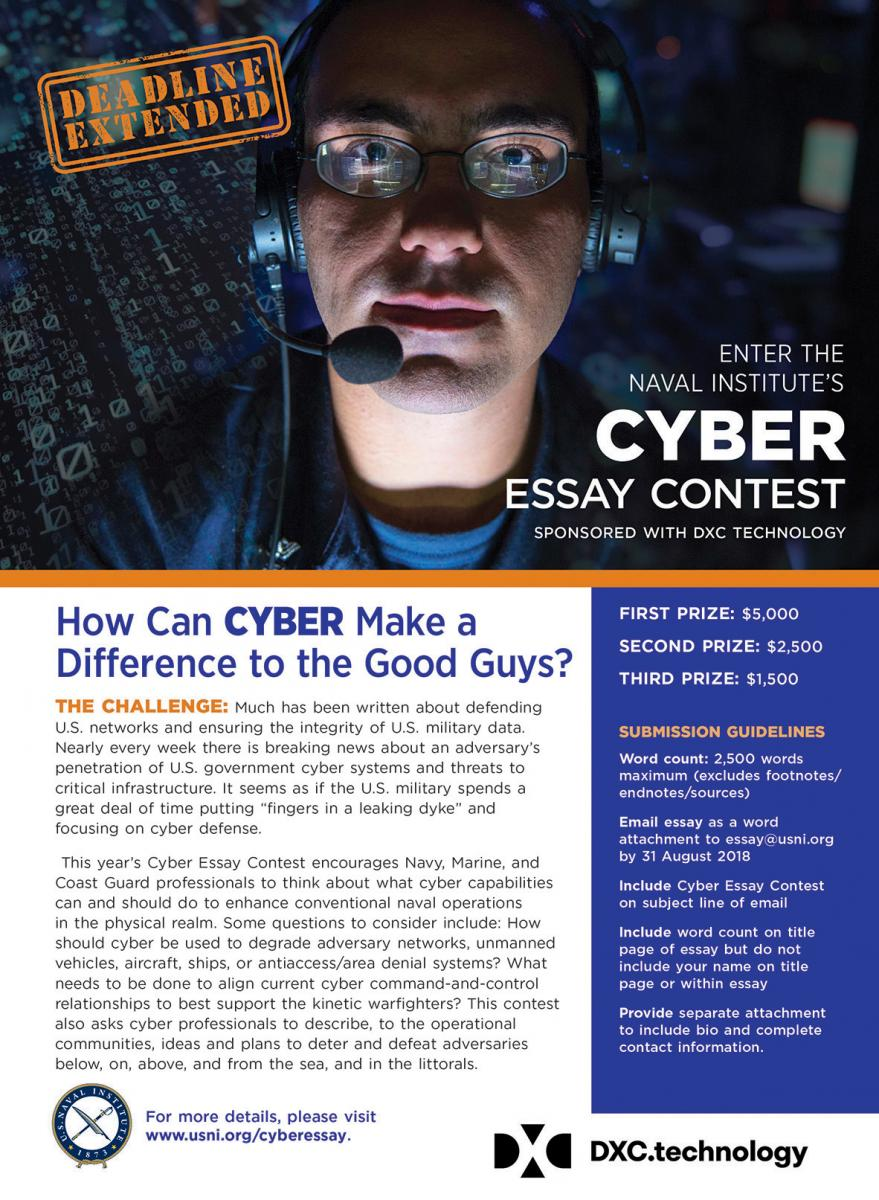Cyber essays