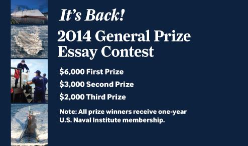 prize essay contest