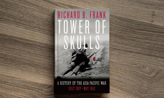 Tower of Skulls cover