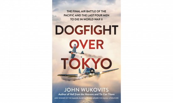 Dogfight Over Tokyo book cover