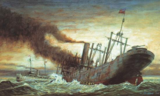 Coast Guard Art Collection