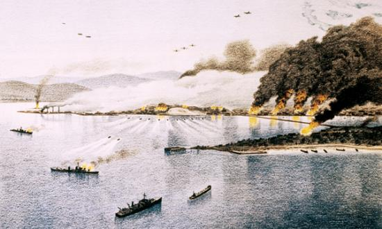 Navy Art Collection, Naval History & Heritage Command