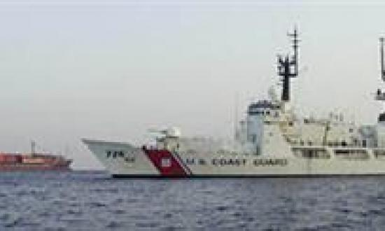 U.S. COAST GUARD (ALICE SENNOTT)